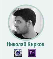 04-nikolay