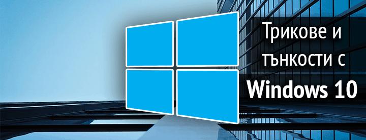 fb_windows10