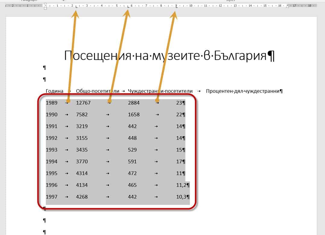 11_fv-22_control_tabs